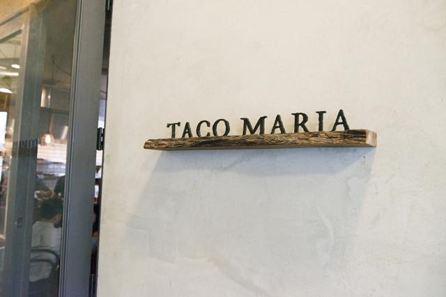 TacoMaria_BLOG_001